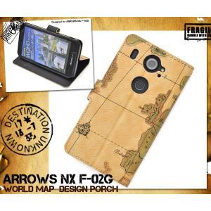 ARROWS NX F-02G用ワールドデザインケースポーチ|wil-mart