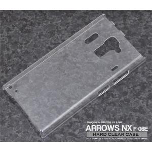 ARROWS NX(アローズNX) F-06E用ハードクリアケース wil-mart