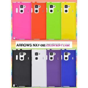 ARROWS NX(アローズNX) F-06E用カラーソフトケース wil-mart