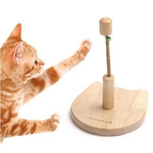 猫用おもちゃ ウッディーキャットーイ ぶるぶるパンチ ドギーマンハヤシ|wil-mart