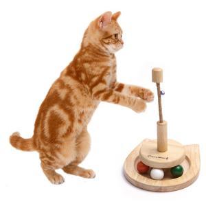 猫用おもちゃ ウッディーキャットーイ グルグル玉ころ ドギーマンハヤシ|wil-mart