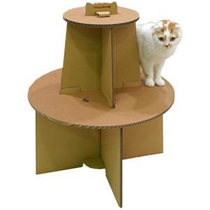 ダンボールで作る猫ファニチャー にゃんテリア「ミニツリー」 段ボール キャットツリー キャティーマン