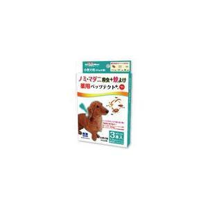 薬 対応 ノミ・マダニ殺虫+蚊よけ ペッツテクト+ 小型犬 対応 1.2ml×3本  ドギーマン|wil-mart