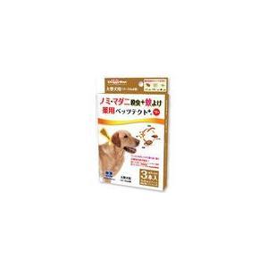 薬 対応 ノミ・マダニ殺虫+蚊よけ ペッツテクト+ 大型犬 対応 3.6ml×3本  ドギーマン|wil-mart