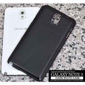 GALAXY Note 3(ギャラクシーノート3) SC-01F/SCL22用ハードブラックケース|wil-mart