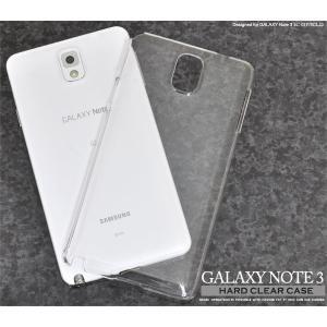 GALAXY Note 3(ギャラクシーノート3) SC-01F/SCL22用ハードクリアケース|wil-mart