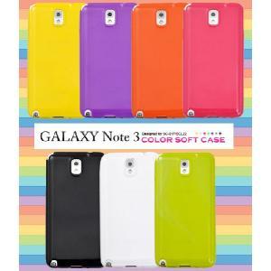 GALAXY Note 3(ギャラクシーノート3) SC-01F/SCL22用カラーソフトケース|wil-mart