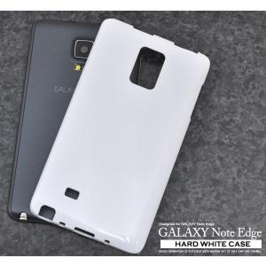 GALAXY Note Edge(SC-01G/SCL24)用ハードホワイトケース|wil-mart
