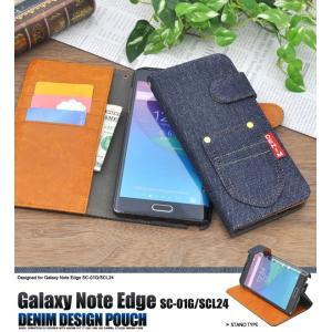 GALAXY Note Edge(SC-01G/SCL24)用デニムデザインスタンドケースポーチ(ジーンズデザイン)|wil-mart