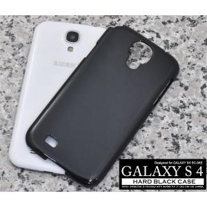 GALAXY  S4(ギャラクシー S4) SC-04E用 ハードブラックケース wil-mart