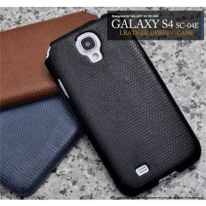 GALAXY  S4(ギャラクシー S4) SC-04E用 レザーデザインケース wil-mart