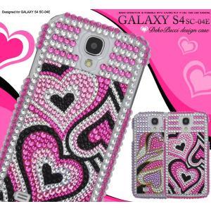 GALAXY  S4(ギャラクシー S4) SC-04E用 プッチ風デコケース wil-mart