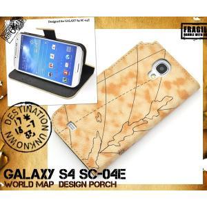 GALAXY  S4(ギャラクシー S4) SC-04E用 ワールドデザインケースポーチ wil-mart