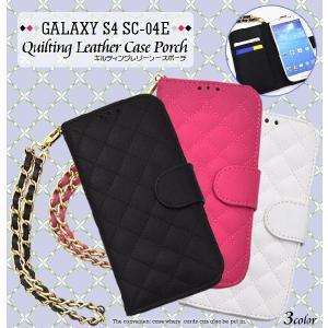 GALAXY  S4(ギャラクシー S4) SC-04E用 キルティングレザーケースポーチ wil-mart