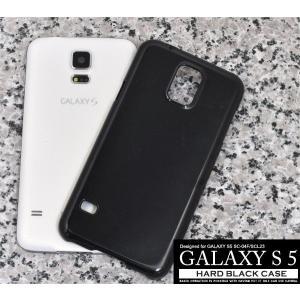 GALAXY S5(ギャラクシーS5) SC-04F/SCL23用 ハードブラックケース|wil-mart