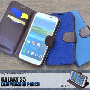 GALAXY S5(ギャラクシーS5) SC-04F/SCL23用 デニムデザインスタンドケースポーチ|wil-mart
