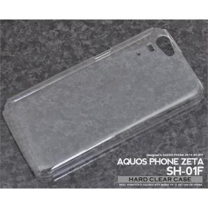 AQUOS PHONE(アクオスフォン) ZETA SH-01F用 ハードクリアケース|wil-mart