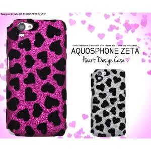 AQUOS PHONE(アクオスフォン) ZETA SH-01F用 ハートデザインケース|wil-mart