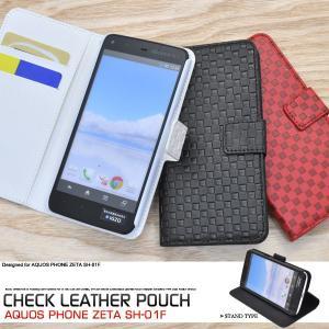 AQUOS PHONE(アクオスフォン) ZETA SH-01F用 市松模様・チェック柄デザインスタンドケースポーチ|wil-mart