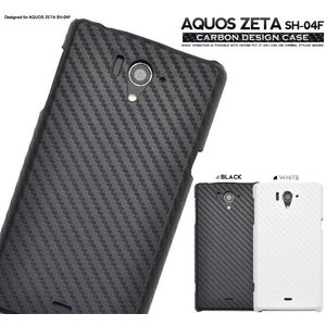 AQUOS PHONE(アクオスフォン) ZETA SH-04F用 カーボンデザインケース|wil-mart