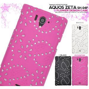 AQUOS PHONE(アクオスフォン) ZETA SH-04F用 フラワーデザインケース|wil-mart