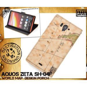 AQUOS PHONE(アクオスフォン) ZETA SH-04F用 ワールドデザインケースポーチ|wil-mart