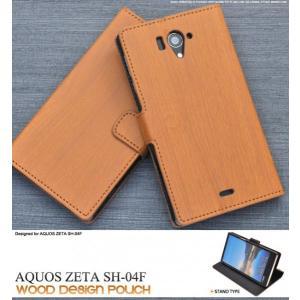 AQUOS PHONE(アクオスフォン) ZETA SH-04F用 ウッドデザインスタンドケースポーチ|wil-mart