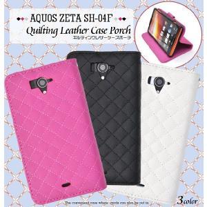 AQUOS PHONE(アクオスフォン) ZETA SH-04F用 キルティングレザーケースポーチ|wil-mart