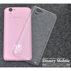 Disney Mobile on docomo SH-05F用ハードクリアケース|wil-mart