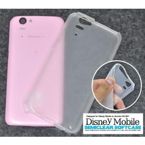 Disney Mobile on docomo SH-05F用セミクリアソフトケース|wil-mart