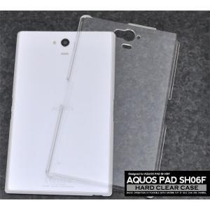 AQUOS PAD(アクオスバッド)  SH-06F用ハードクリアケース...