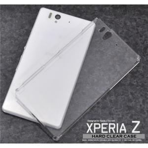 Xperia Z(エクスペリアZ) SO-02E用ハードクリアケース|wil-mart