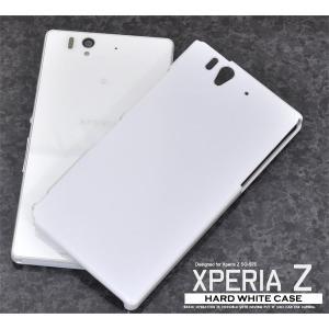 Xperia Z(エクスペリアZ) SO-02E用ハードホワイトケース|wil-mart