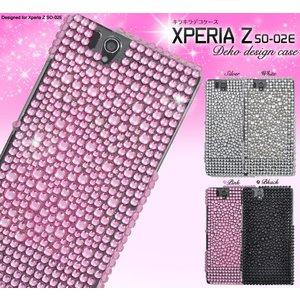 Xperia Z(エクスペリアZ) SO-02E用デコケース|wil-mart