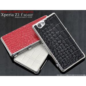 Xperia Z1 f(エクスペリアZ1 f) SO-02F用クロコダイルレザーデザインケース|wil-mart
