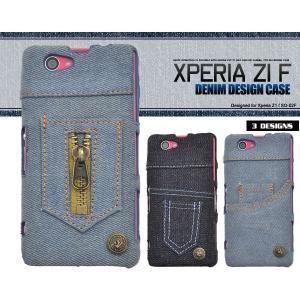 Xperia Z1 f(エクスペリアZ1 f) SO-02F用デニムデザインケース|wil-mart