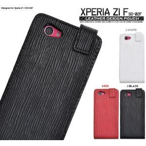 Xperia Z1 f(エクスペリアZ1 f) SO-02F用レザーケースポーチ|wil-mart