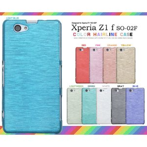 Xperia Z1 f(エクスペリアZ1 f) SO-02F用ヘアラインデザインカラーケース|wil-mart