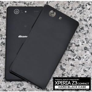 Xperia Z3 Compact SO-02G用ハードブラックケース|wil-mart