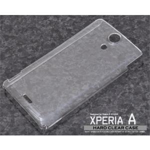 Xperia A(エクスペリアA) SO-04E用ハードクリアケース|wil-mart