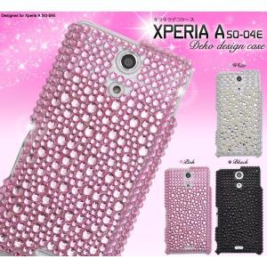 Xperia A(エクスペリアA) SO-04E用デコケース|wil-mart