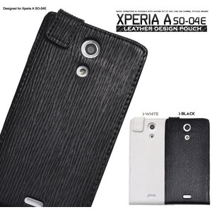 Xperia A(エクスペリアA) SO-04E用レザーケースポーチ|wil-mart
