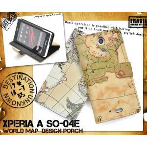 Xperia A(エクスペリアA) SO-04E用ワールドデザインケースポーチ|wil-mart