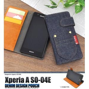 Xperia A(エクスペリアA) SO-04E用デニムデザインスタンドケースポーチ(ジーンズデザイン)|wil-mart