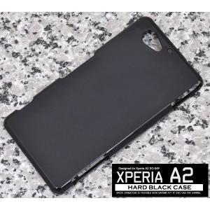 Xperia A2(エクスペリアA2)  SO-04F用 ハードブラックケース|wil-mart