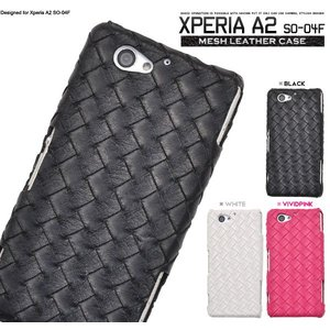 Xperia A2(エクスペリアA2)  SO-04F用 メッシュレザーデザインケース|wil-mart