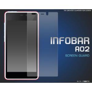INFOBAR A02用液晶保護シール wil-mart