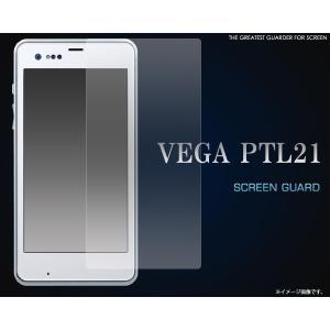 VEGA PTL21用液晶保護シール wil-mart