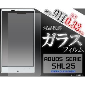 AQUOS PHONE(アクオスフォン) SERIE SHL25用 液晶保護ガラスフィルム|wil-mart