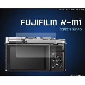 FUJIFILM X-M1用保護フィルム wil-mart